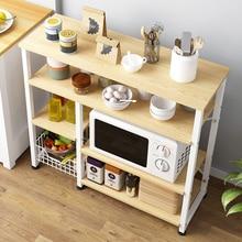 Shelf Home Kitchen Multi-layer Shelf Northern Europe Creative Grid Simple Modern Corner Space Floor Closet