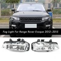 2pcs car front bumper fog lamp light left right for land rover range rover evoque 2011 2015 lr026089 lr026090