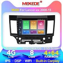 4G LTE 9853 4G 8 core pour lecteur multimédia autoradio Navigation GPS pour Mitsubishi Lancer-ex 2008-2015 2din pas de DVD