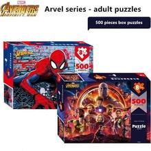 Juguete rompecabezas Disney Marvel Spider-Man/Avengers 500 piezas de papel juguete para aliviar el estrés juguete de inteligencia