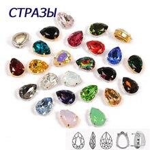 CTPA3bI-collier cristal coloré   En forme de goutte, ample ou avec des Strass cousus sur des pierres de verre, bricolage, bijoux de couronne, pendentif robe