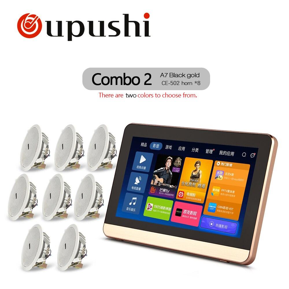 Pantalla táctil de 7 pulgadas en la pared, amplificador Android con HDMI, Audio en casa, amplificador estéreo Digital Bluetooth, sistema de cine en casa WiFi