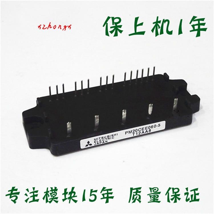 PM20CEE060-5 módulo IPM módulo de potencia 20A-600V nuevo Stock