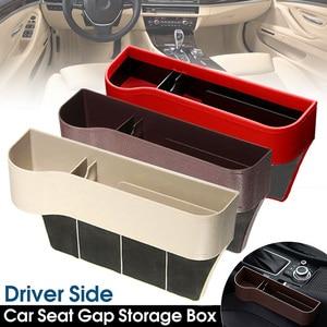 Автомобильный ящик для хранения сидений, держатель для напитков, органайзер, автомобильный чехол для хранения большой емкости, автомобильн...