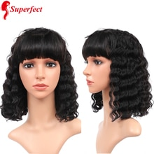 Bangs와 깊은 웨이브 밥 가발 흑인 여성을위한 bangs와 브라질 짧은 인간의 머리 가발 전체 기계 레미 Pixie 컷 가발