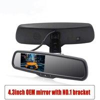 4.3 Inch Car Stream Dash Camera TFT LCD Video Recorder Rear View Mirror Monitor Auto Dashcam GPS DVRS Rear Camera with Bracket