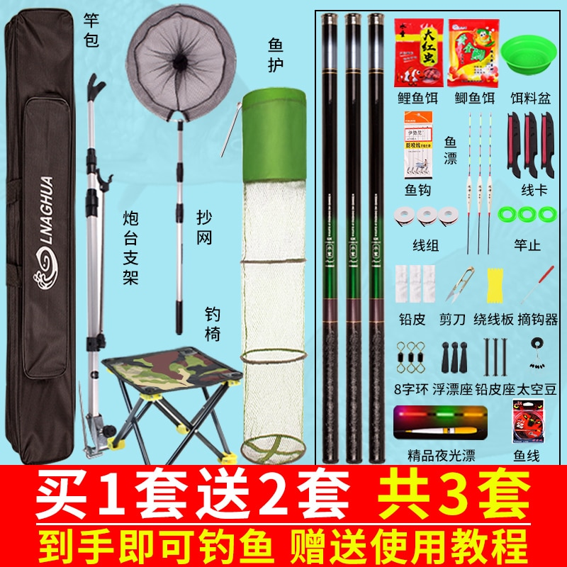 Ultralight Storage Fishing Rod Carbon Protective River Combo Fishing Rods Complete Set Fish Canna Da Pesca Entertainment HX50RC enlarge