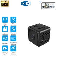 Мини-камера с углом обзора 150 °, Wi-Fi, 1000 мАч