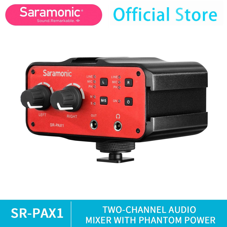 Saramonic SR-PAX1 الصوت خلاط Preamp مع السلطة الوهمية للغيتار المرايا DSLR كاميرا كاميرا كانون نيكون سوني بنتاكس