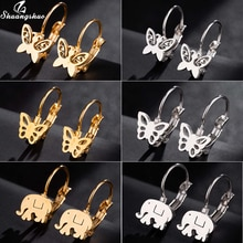 Shuangshuo Elephant Stud Earrings Small Animal Butterfly Earring Women Punk Jewelry Party Earings 20