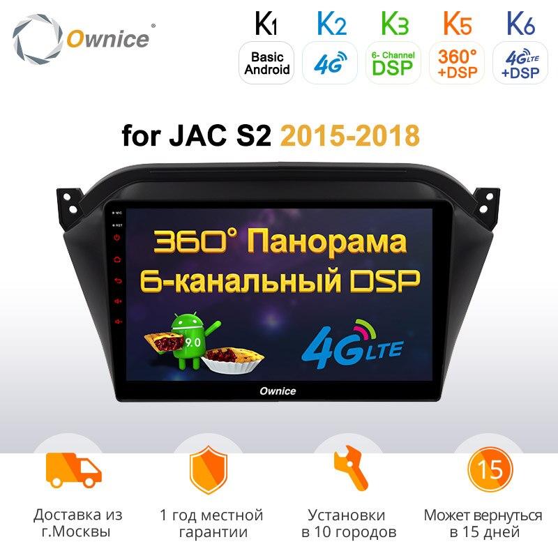 Ownice k3 k5 k6 android 9.0 leitor de dvd gps para jac s2 áudio rádio do carro estéreo navegador 4g lte octa núcleo 360 panorama dsp spdif