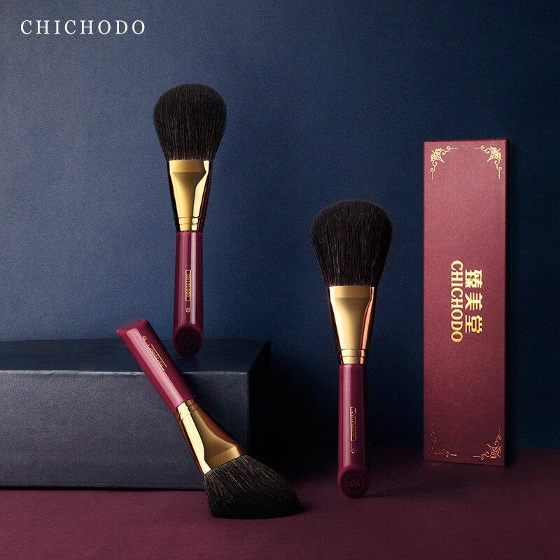 MyDestiny maquillaje cepillo-2020 nuevo de lujo CHICHODO series-gris pelo de rata de pintura en polvo y cepillo-cepillo cosmética facial pluma natural de pelo de belleza