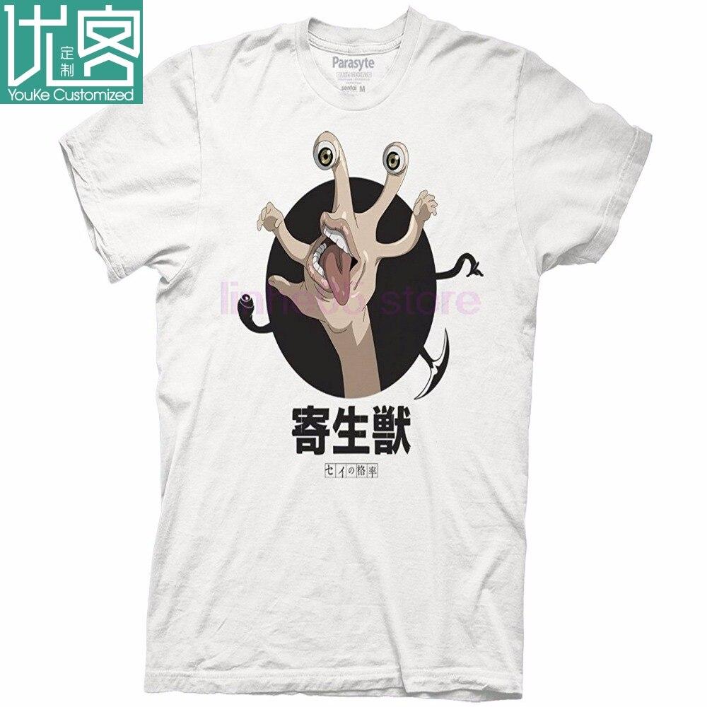 Parasyte Migi mano T camisa extraño las cosas de diseño T camisa 2019 nuevo precio barato 100% camisas de algodón hombres y mujeres de impresión