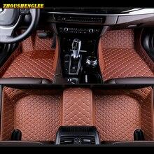 zhoushenglee Custom car floor mats for Soueast DX7 DX3 V3 V5 V6 A5 xiwang lingshuai auto floor mats