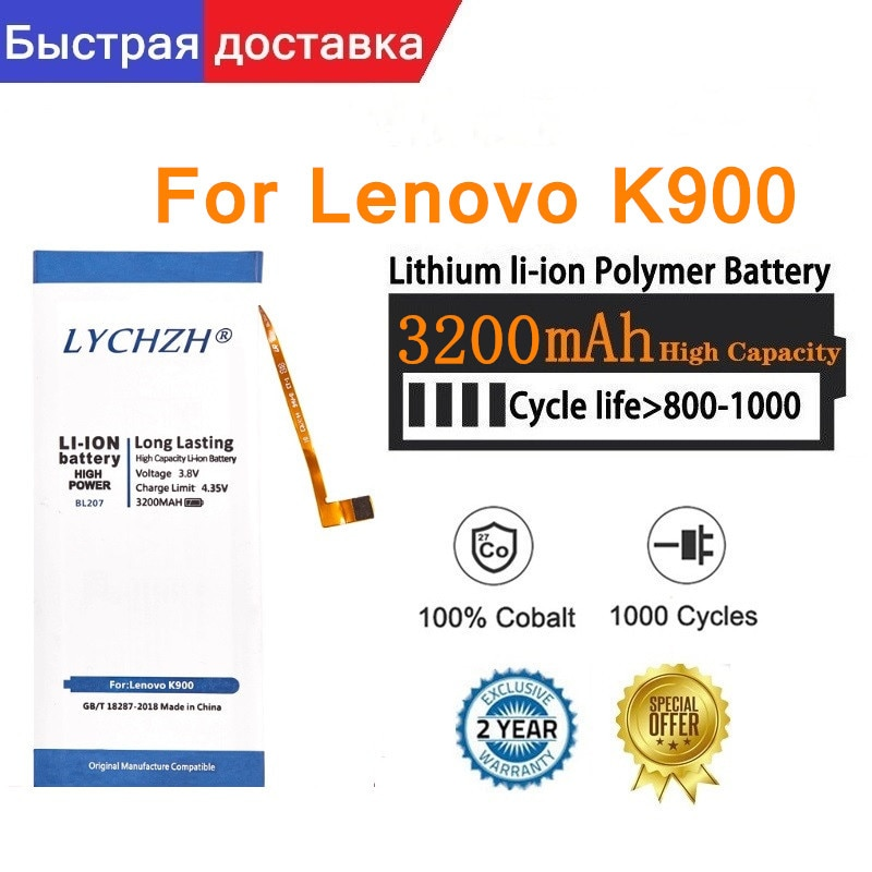 100% Original For Lenovo BL207 Battery Replacement for Lenovo K900 2500mAh Li-ion Backup Battery BL-207 enlarge