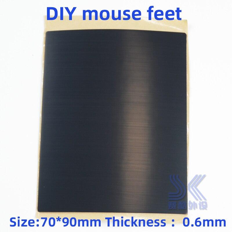 Коньки для мыши 70*90 мм, толщина 0,6 мм, замена другой паста для ног мыши, 1 шт., бесплатная доставка