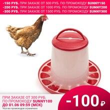 Бункерная кормушка для птиц, кормушки для домашних птиц, курятник, поилки для кур цыплят, поение кур перепел Кормление птиц      АлиЭкспресс