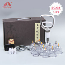 24 Cans Vacuum Cupping Massage Set  Chinese Medicine Physiotherapy Healthy Care Anti-Cellulite Sucti