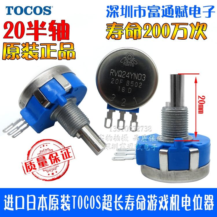 1 pçs importar vida jogo console potenciômetro interruptor rvq24yn03 20f b502 5 k eixo longo 20mm