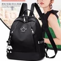 new oxford backpack female korean fashion student school bag waterproof outdoor leisure travel backpack female bag