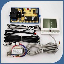 new for Computer motherboard for special control of air energy water heater QD26A