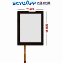 New 4 wire resistive touch screen for Symbol for Motorola MC9060-S MC9060-K MC9060-G MC9190 Touchscreen Panel Glass 95mm*70mm