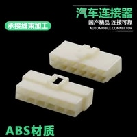 dj7121 6 3 11 21 harness plug electric vehicle connector connector rubber case socket 12p