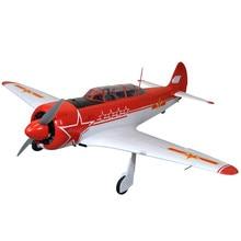 Taft Hobby Yak-11 EPO 1450mm Wingspan Trainer Authentic Visual Design RC Airplane Plane War Aircraft KIT/PNP Toys Model