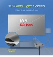 AUN     ecran de projecteur Anti-lumiere rideau 100 120 130 pouces  cinema mural  maison  tissu reflechissant 16 9  ALR