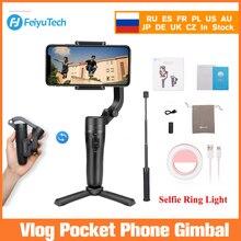 Feiyutech vlog poche pliable téléphone cardan 3 axes poignée cardan fournisseur pour iPhone, Huawei, samsung One Plus smartphone