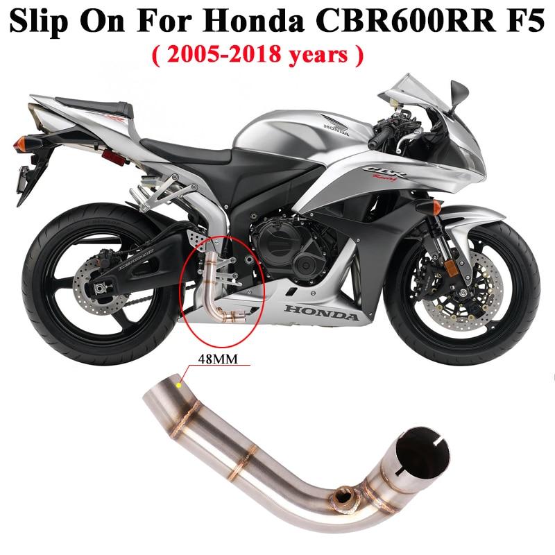 لهوندا CBR600RR F5 2005-2018 دراجة نارية العادم الهروب تعديل الأوسط وصلة الأنابيب حذف مزيل تعزيز الانزلاق على