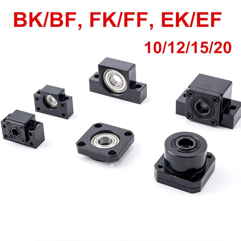 BK BF مجموعة: BK10 BF10 BK12 BF12 BK15 BF15 BK20 BF20 ل SFU1204 SFU1605 SFU2005 BallScrew نهاية دعم CNC أجزاء