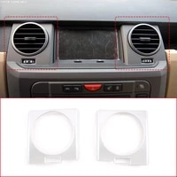 abs chrome car central control air conditioner air outlet frame cover trim for land rover discovery 3 04 09 interior accessories