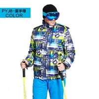 new style mens ski suit wind resistant anti spillage breathable wear resistant warm ski suit