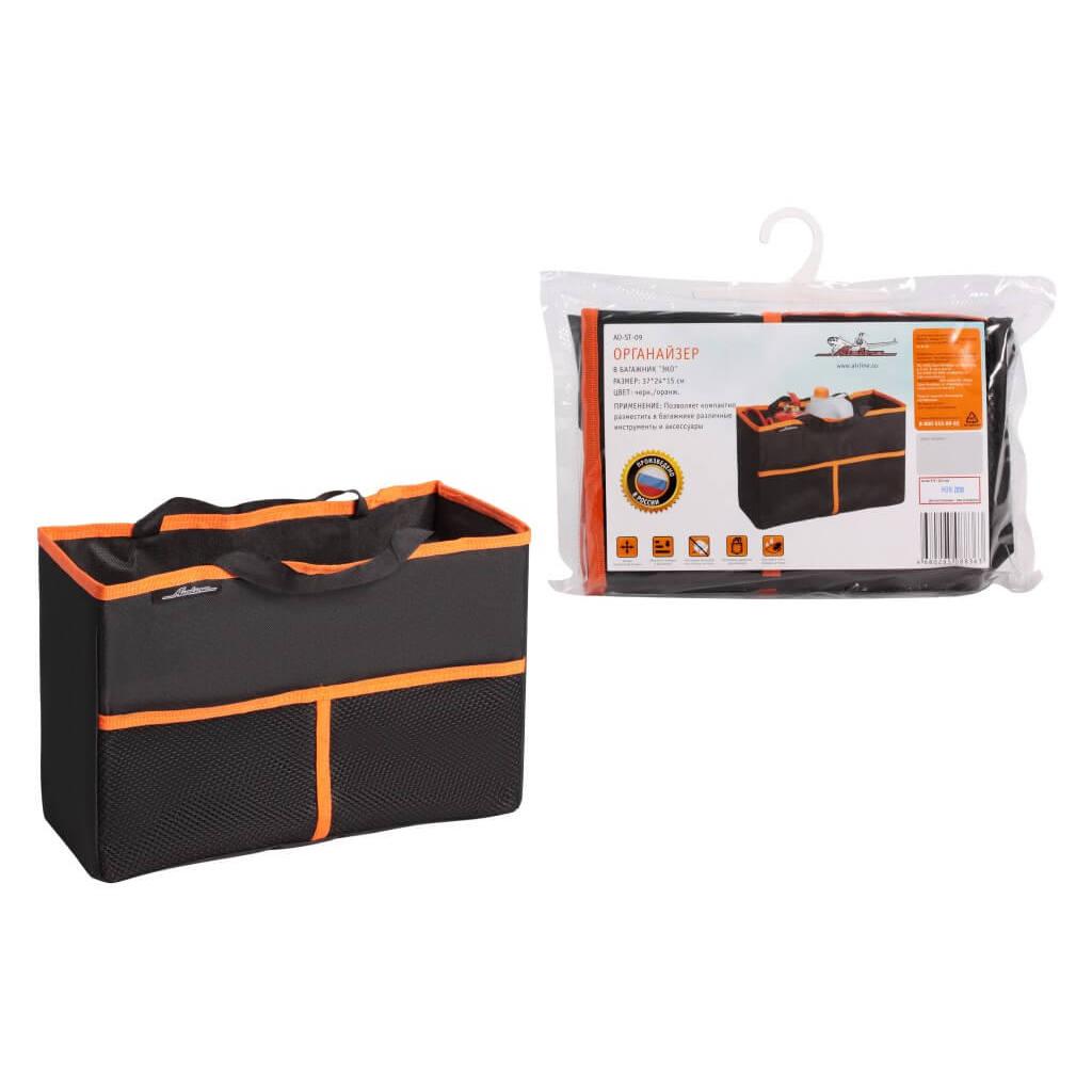 "Органайзер в багажник ""Эко"" (37*24*15 см), черн./оранж. AIRLINE AO-ST-09"
