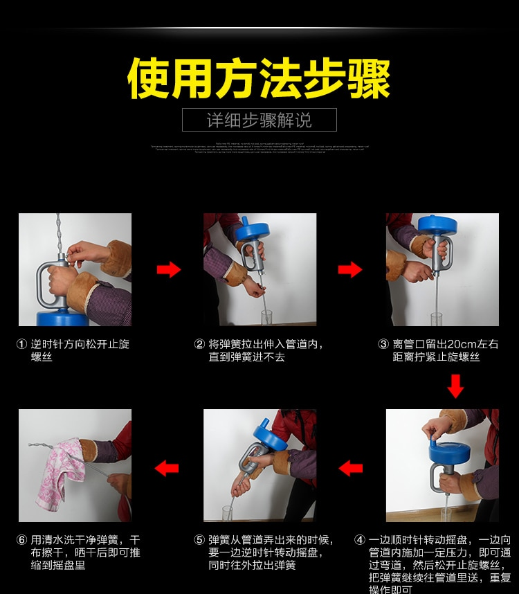 Toilet Unblock Pipe Dredger Sink Cleaner Tool Sewer Outlet Device Sewerage Machine Pipe Dredger Deboucheur Household Tools DB60S enlarge