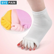 1 пара BYEPAIN пять разделители для пальцев ноги носки для ног Hallux корректор вальгусной деформации выпрямитель для ухода за ногами носки