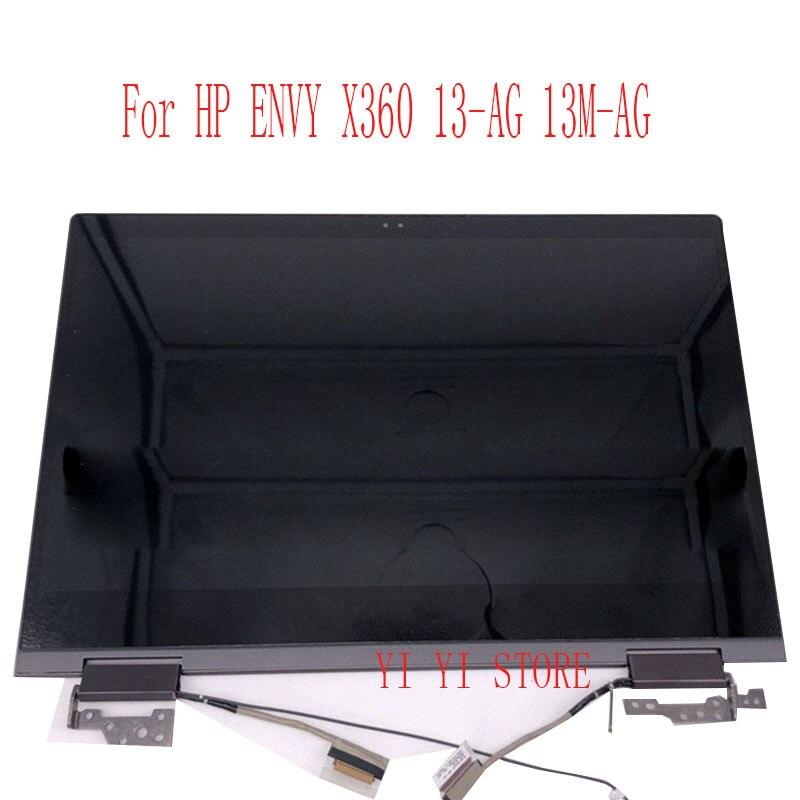 L19577-001 13.3
