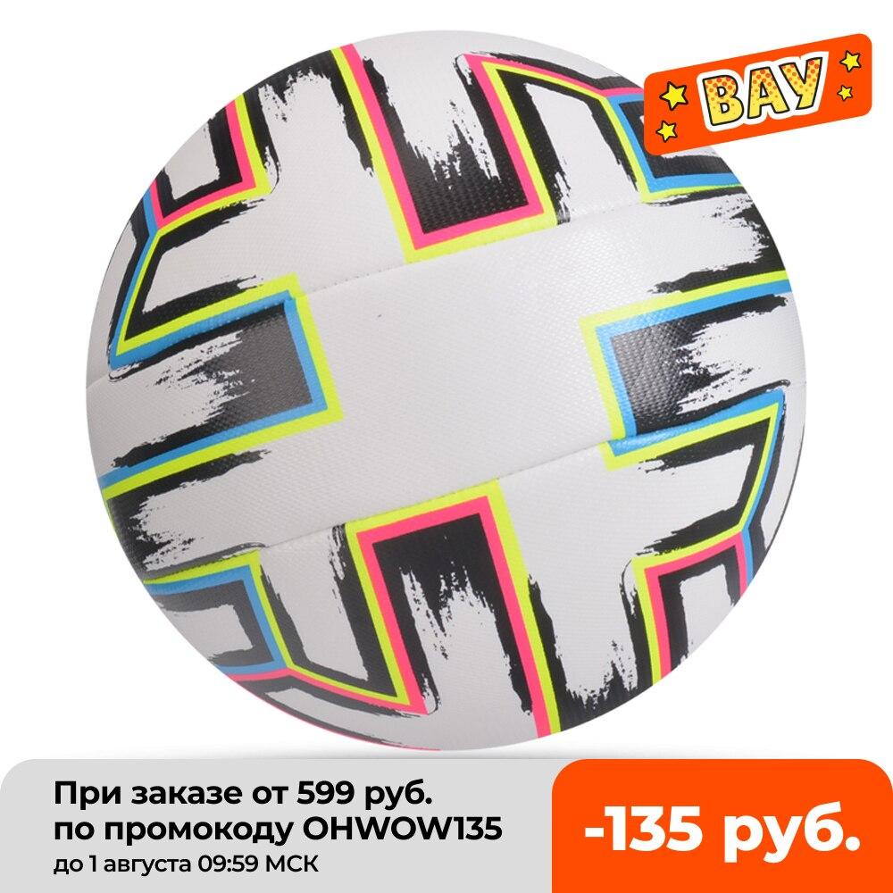 Newest Soccer Ball Standard Size 5 Machine-Stitched Football Ball PU Material Sports League Match Training Balls futbol voetbal