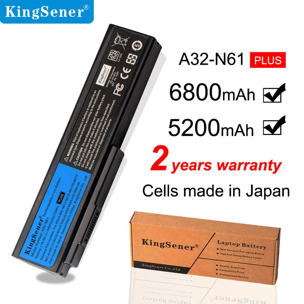 KingSener Korea Cell A32-N61 Battery for ASUS N61 N61J N61D N61V N61VG N61JA N61JV M50s N43S N43JF N43JQ N53 N53S N53SV A32-M50 n61 by navigare pубашка