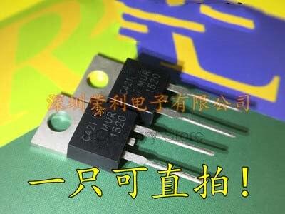 Новый оригинальный 10 шт MUR1520 TO220-2 MUR1520CT TO-220 U1520 MUR1520G TO-220-2 200V 15A оптом единый дистрибьютор