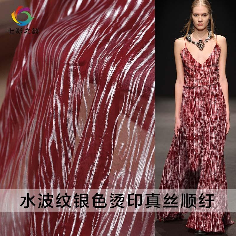 The cloth  Weave Hot Stamping Printed Crinkle Chiffon Silk Fabrics 100% Silk Summer Dress The Sewig Cloth Freeshipping