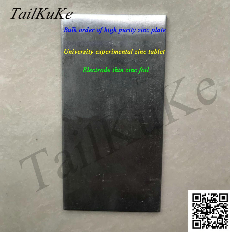 High-purity Zinc Foil, Zinc Flake, Zinc Plate, Zn 99.9999%