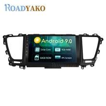 9'' Android Car Radio Multimedia Video Player For Kia Carnival 2019 Stereo Car Harness Autoradio Navigation GPS 2 Din магнитола