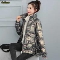 guilantu winter down cotton padded coat women thick warm sequins jacket female plus size casual windbreaker short parka mujer