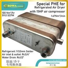 Lévaporateur PHE 3-en-1 de 1.67Nm3/min est une grande conception pour le dessiccateur dair de congélateur avec le compresseur 15HP, remplacent complètement le sortilège de plat-aileron