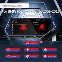 nunoo car radio dvd player for bmw f01 f02 series 7 cic nbt 2009 2015 android 10 0 10 25 12 3 inch autoradio carplay 4gb64gb gps