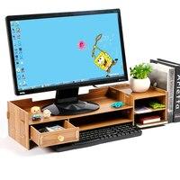 Desktop TV cabinet computer monitor screen increased shelf desk storage box drawer rack shelf keyboard shelf