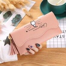 New Cute PU Leather Cat Decoration Long Multi-Card Purse Buckle Tassel Design Clutch Mobile Phone St