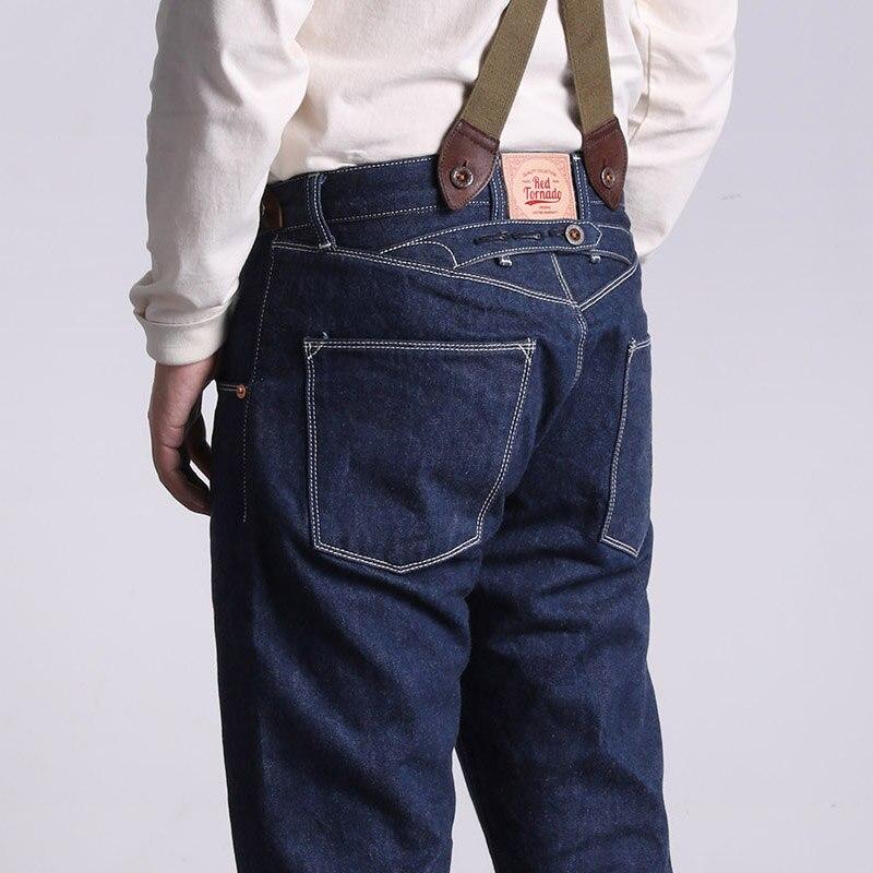 GS-0001 Read Description! 14 OZ Raw Indigo Selvage Pants One Washed Sanforized Thick Denim Jean